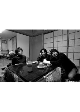 Jeunes Japonais