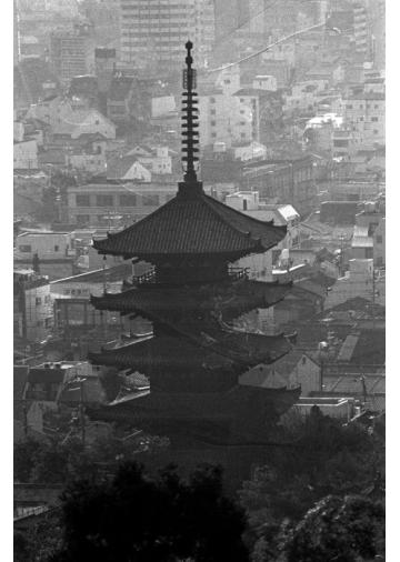 Pagode (Kyoto)